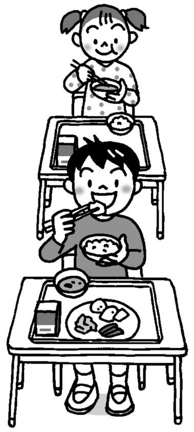 【小一小二】楽しい給食時間のポイント