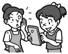 タブレットを使う子供を見て心配そうな親