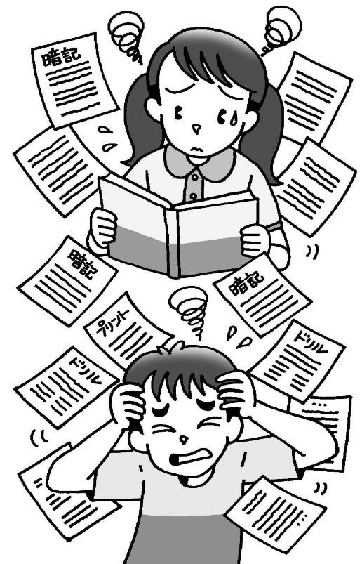 勉強を嫌がる子たち