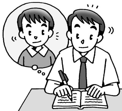 自主学習ノートにコメントを書いたりして「もっと頑張ろう」という思いを持たせる