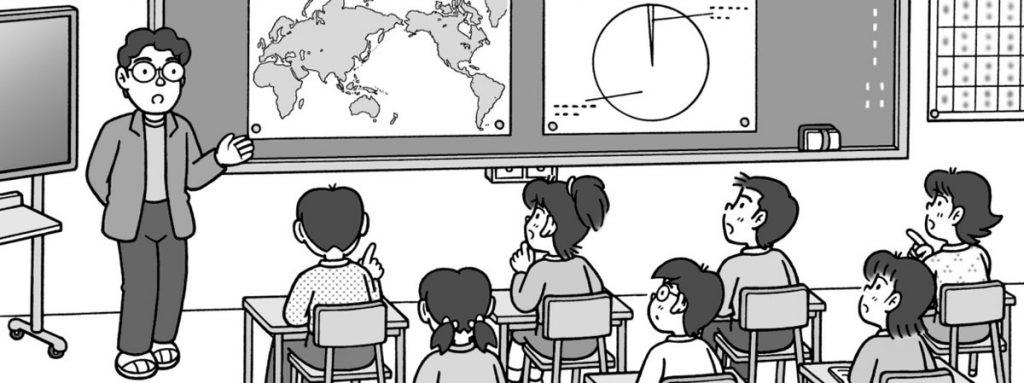 世界地図やグラフを示しながら多角的に考える