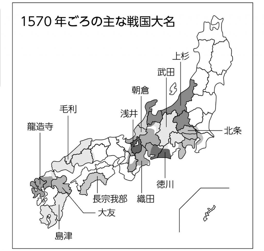1570年ごろの主な戦国大名