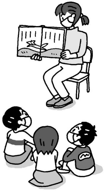 低学年の子供が本に親しむためのアイデア