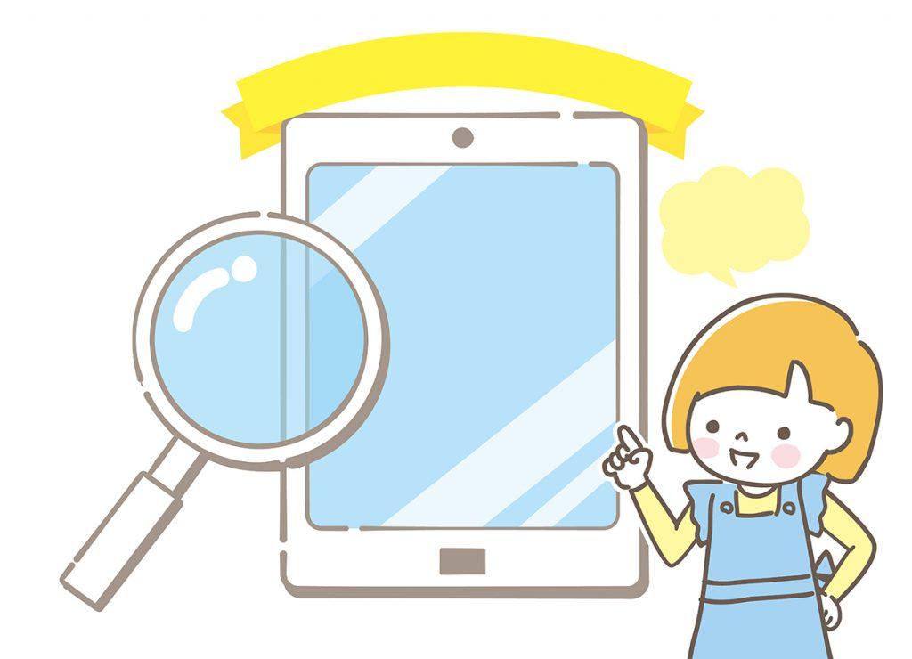 GIGAスクールのICT活用⑰~低学年でも検索エンジンを使いこなそう~