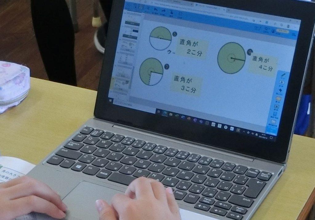 パソコンで学習する子