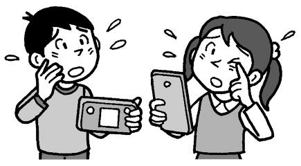 学級活動(2)「ゲームやスマホとのつき合い方」の話合い活動