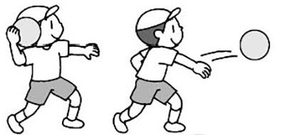 左足をふみ出し、右手で押し出すように投げる