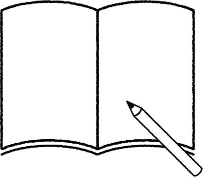 ノート指導のポイント【小三小四】