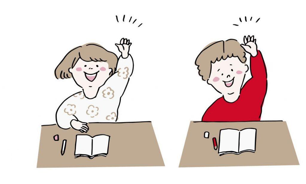 【相談募集中】挙手をする子が少ないのは、自分の授業に問題がある?