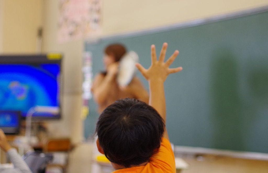ポストコロナ時代の学校に求められる校内研修のあり方