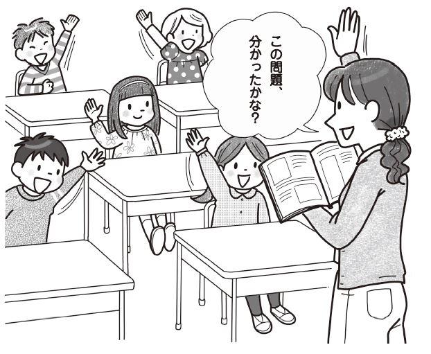 小2二学期つまずき国語