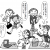 【教師の働き方改革】仕事を減らすための マインドセットと理論武装